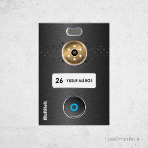 ایفون هوشمند DIP01-VILLA Door Panel |DIP01-VILLA