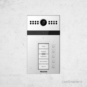 R26B Multi Button Akuvox Doorphone